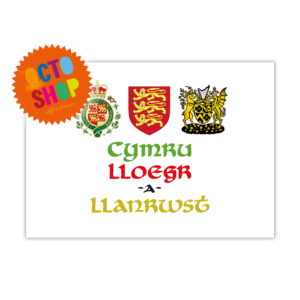 Cymru, Lloegr a Llanrwst